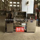 CT-200卧式搅拌混合设备,槽型混合机