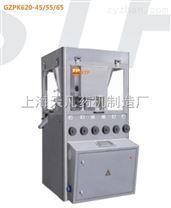 GZPK620系列全自动高速压片机