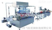 DYG系列液体灌装上塞机
