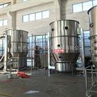 沸腾造粒烘干设备
