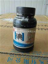 碘片药用级碘  医药用原料(国药准字H37022762)