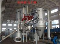 干品产量1500kg/h磷酸铁闪蒸干燥机