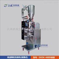 DXDK-40II型升级版立成包装升级版高速自动颗粒包装机