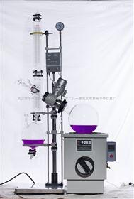 巩义予华-YRE10L-50L旋转蒸发器