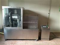 TY-100L黑龍江中藥超微粉碎機