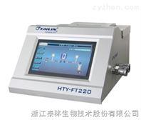 HTY-FT220型全自动滤芯完整性测试仪