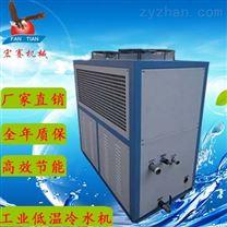 LC-10A工业低温冷水机的特点是什么 东莞宏赛机械