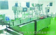 XLGF系列西林瓶洗烘灌联动机组厂家
