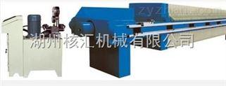 立式自动板框压滤机