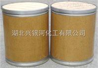 盐酸达克罗宁原料药