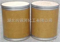 硫酸庆大霉素原料药价格