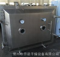 常州YZG/FZG系列真空干燥机