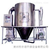 江苏中药浸膏喷雾干燥机-||