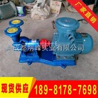 WB型旋涡泵-四川WB旋涡泵价格-四川WB旋涡泵价格-明峰泵业
