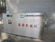 德州-青岛-淄博猪舍用臭氧消毒机价格