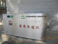 台州-丽水-杭州养殖厂防疫消毒臭氧发生器