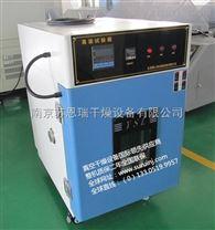 常熟自動化RWBZ型微波真空干燥箱