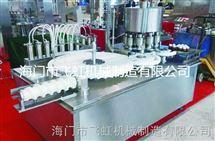 江苏KGF10型塑料瓶灌封机