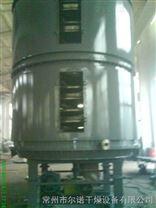 尔诺盘式干燥机供应