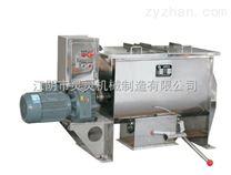 加热冷却功能夹套螺带式混合机 灵灵机械