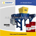 恩派特小型油漆桶粉碎机 技术保证