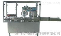 FJZ系列粉劑計量分裝機