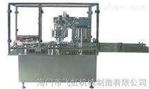 FJZ系列粉剂计量分装机
