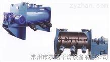 LDH系列犁刀式混合机厂家