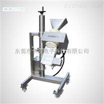 經濟型制藥金屬分離器 顆粒金屬分離器 藥片金屬探測器