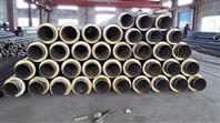 DN300高密度聚氨酯发泡钢套钢保温管预算价格//保温成品定期出厂价