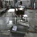 WFJ-15-枸杞粉碎机设备 中草药超微粉碎机