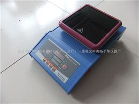 ZNCL-BS磁力加热板