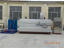 天津北辰區水廠全自動加藥設備