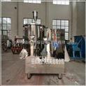 实验室用小型高速混合机10升混料机设备