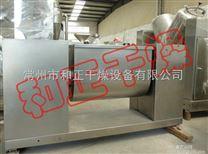臥式304混勻機器  食品粉料專用混勻設備