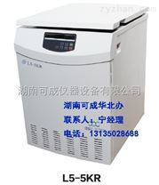 L5-5KR    低速大容量冷凍離心機