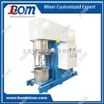 供應高粘度流體專用BMXJ行星式攪拌機 雙行星高粘度攪拌機