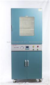 DZF系列真空干燥箱-10L/30L/50L/80L/500L(控温精准/质量可靠)巩义予华