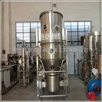 FL系列沸腾制粒干燥机 一步制粒机