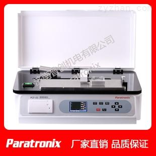PCF-03摩擦系数测试仪
