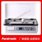 PCF-03手机屏动静摩擦系数测试仪