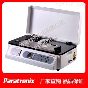 PCF-03-薄膜摩擦系数测试仪