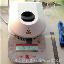 mb25水分测定仪
