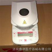 MB23水分測定儀
