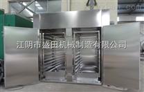 烘箱干燥机厂家