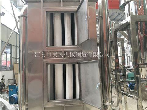 WFJ系列香辛料大型超微粉碎机