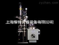 RE-1002旋转蒸发仪 旋转蒸发器