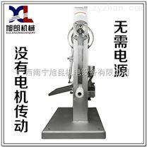 防城港小型压片机,手摇压片机厂家