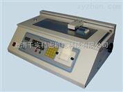 紙張摩擦系數測定儀/動態摩擦系數測試儀