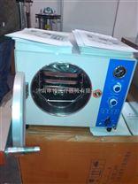 臺式壓力蒸汽滅菌器TM-XB20J
